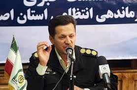 کشف علمی جرایم در پلیس آگاهی اصفهان ۸۳ درصد افزایش یافته است