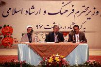 لزوم برداشتن موانع تولید درحوزه فرهنگ در استان ها/ ایران فقط تهران نیست