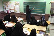 کسب رتبه برتر کشوری آموزش و پرورش لرستان در حوزه سواد آموزی