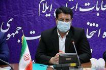 تمهیدات لازم برای برگزاری انتخاباتی سالم و امن در ایلام اندیشیده شده است