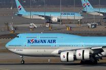 تعلیق پروازهای کره جنوبی به ژاپن