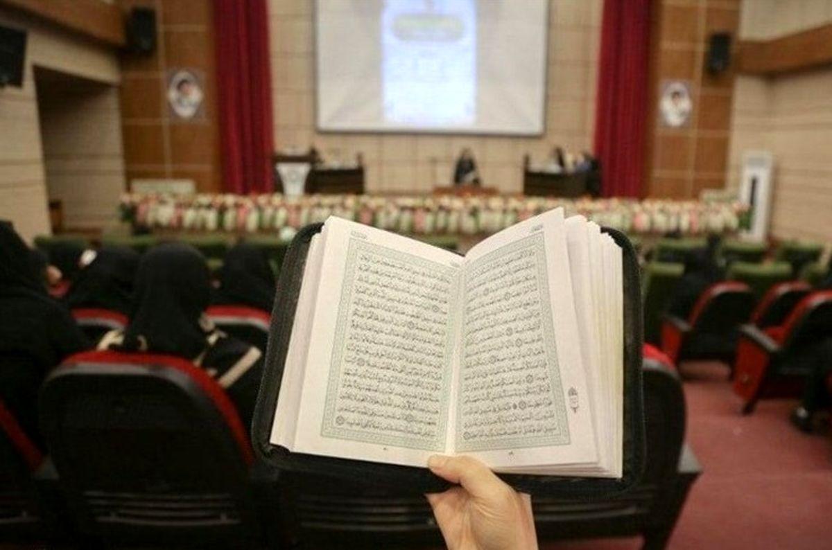 آغاز مرحله نهایی مسابقات سراسری قرآن کریم در کرمانشاه
