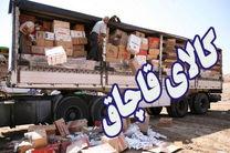 کشف محموله میلیاردی قاچاق از اتوبوس مسافربری در شاهین شهر