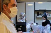 ۱۳۹ بیمار گروهایی در مراکز درمانی کرمانشاه بستری هستند