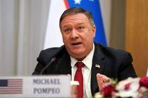 طالبان باید تعهد دهد که خشونت در افغانستان را کاهش می دهد