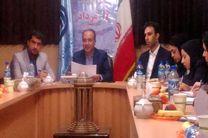جشن بزرگ هفته ملی مهارت در فارس برگزار میشود