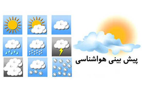 روزهای آینده وضعیت جوی لرستان بارانی است