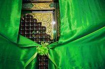 ضریح مقدس امامزادگان حضرت قاسم وحمزه(ع)فلاورجان رونمایی می شود