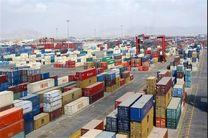 دولت دریافت کنندگان 7.5 میلیارد دلار ارز 4200 تومانی را معرفی کند