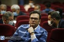 سومین جلسه رسیدگی به اتهامات محمد امامی و ۳۳ متهم دیگر