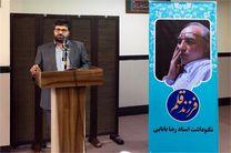 حفظ فرهنگ ایران مدیون تلاش اهالی قلم است