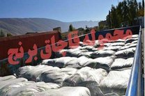کشف محموله برنج خارجی قاچاق در سمیرم