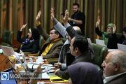 طرح تشویق و حمایت از گزارشگران فساد در شورای شهر رای آورد