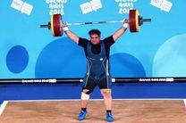 علیرضا یوسفی به عنوان قهرمانی دست یافت