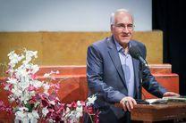 رونمایی اولین فرهنگ نامه شهروندی ایران در اصفهان