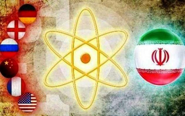 آمریکا برای متوقف کردن برنامه هستهای ایران از مخالفان داخلی حمایت کند
