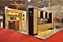 برپایی نمایشگاه ماشینآلات و مواد اولیه صنایع چوب در اصفهان