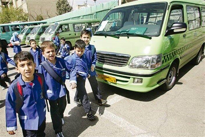 بخشنامه ساماندهی سرویس دانش آموزان ابلاغ شد