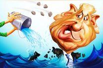 کاریکاتور «ناتانیاهو» هنرمند لرستانی از ورود به کشورهای اروپایی محروم شد