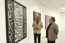 نمایشگاه «مهمانی هنر» امکان کار پژوهشی را نیز فراهم کرده است