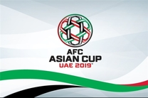 قضاوت 60 داور در 51 بازی جام ملتهای آسیا/ داور افتتاحیه جام ملت های آسیا 2019 مشخص شد