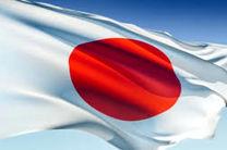 از سرگیری فعالیت راکتور 4 نیروگاه تاکاهاما در ژاپن