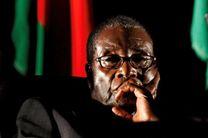 بسته بازنشستگی موگابه با حمایت مالی دولت رونمایی شد