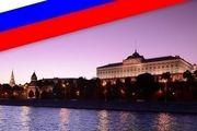 ابراز شگفتی روسیه از ادعای
