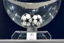 ساعت قرعه کشی مرحله یک هشتم نهایی لیگ قهرمانان اروپا مشخص شد