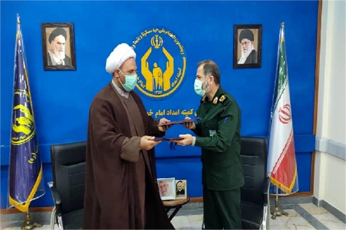 ساخت 1100 واحد مسکونی مددجویی با همکاری سپاه کربلا