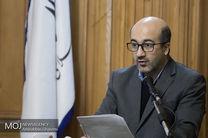 درخواست شورای شهر تهران برای شناور شدن ساعات ادارات