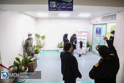 افتتاح بخش دیالیز بیمارستان گلستان نیروی دریایی ارتش