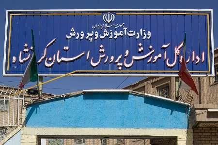 کسب مقام اول گسترش نماز در آموزش و پرورش کرمانشاه برای مدت 2 سال متوالی