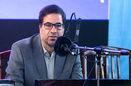 روز رادیو مبارک/ صدای ایران را دوست دارم