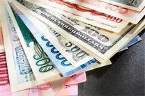 مهلت برای رفع تعهد ارزی صادرکنندگان فردا به پایان می رسد