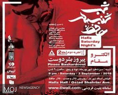 «الکترو مقام» در ششمین برنامه شب شنبه حافظ