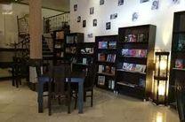 افتتاح نخستین کافه کتاب خرمشهر