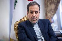 ایران در رابطه با امنیت منطقه خلیج فارس تنها با کشورهای منطقه گفتگو می کند