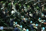 موافقت نمایندگان با لایحه موافقتنامه گمرکی ایران و ویتنام
