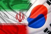 گروه دوستی پارلمانی ایران به سئول سفر کرد