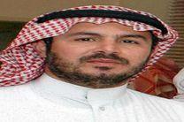 عکاظ: برادر شیخ نمر ترور و مجروح شد