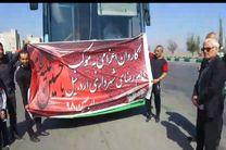 ۴۳ دستگاه اتوبوس شهری از اردبیل به مرز خسروی اعزام شدند