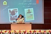 وضعیت نگران کننده مصرف مواد مخدر در کردستان