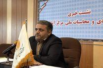 حسین زاده نیستانی رئیس مرکز آمار ایران شد