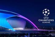 ساعت بازی های امشب لیگ قهرمانان اروپا