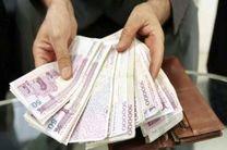 پلیس وظیفه شناس اصفهانی کیف میلیونی را به صاحب اش برگرداند