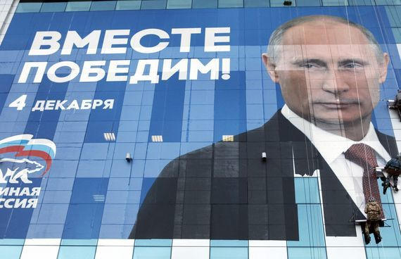 حمایت 67 درصدی مردم روسیه از پوتین