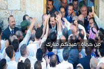 فریاد حمایتت می کنیم مردم سوریه از بشار اسد در نماز عید فطر
