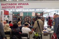 حضور ایرانشناسان روس در غرفه ایران