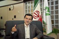 سازمان ها از طریق بانک مهر ایران به کارکنان خود تسهیلات قرض الحسنه پرداخت کنند